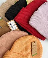 Вязаная женская шапка, фото 1