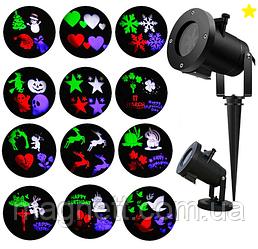 Лазерний проектор 12 слайдів 48 візерунків на будь-яке свято Led Lights