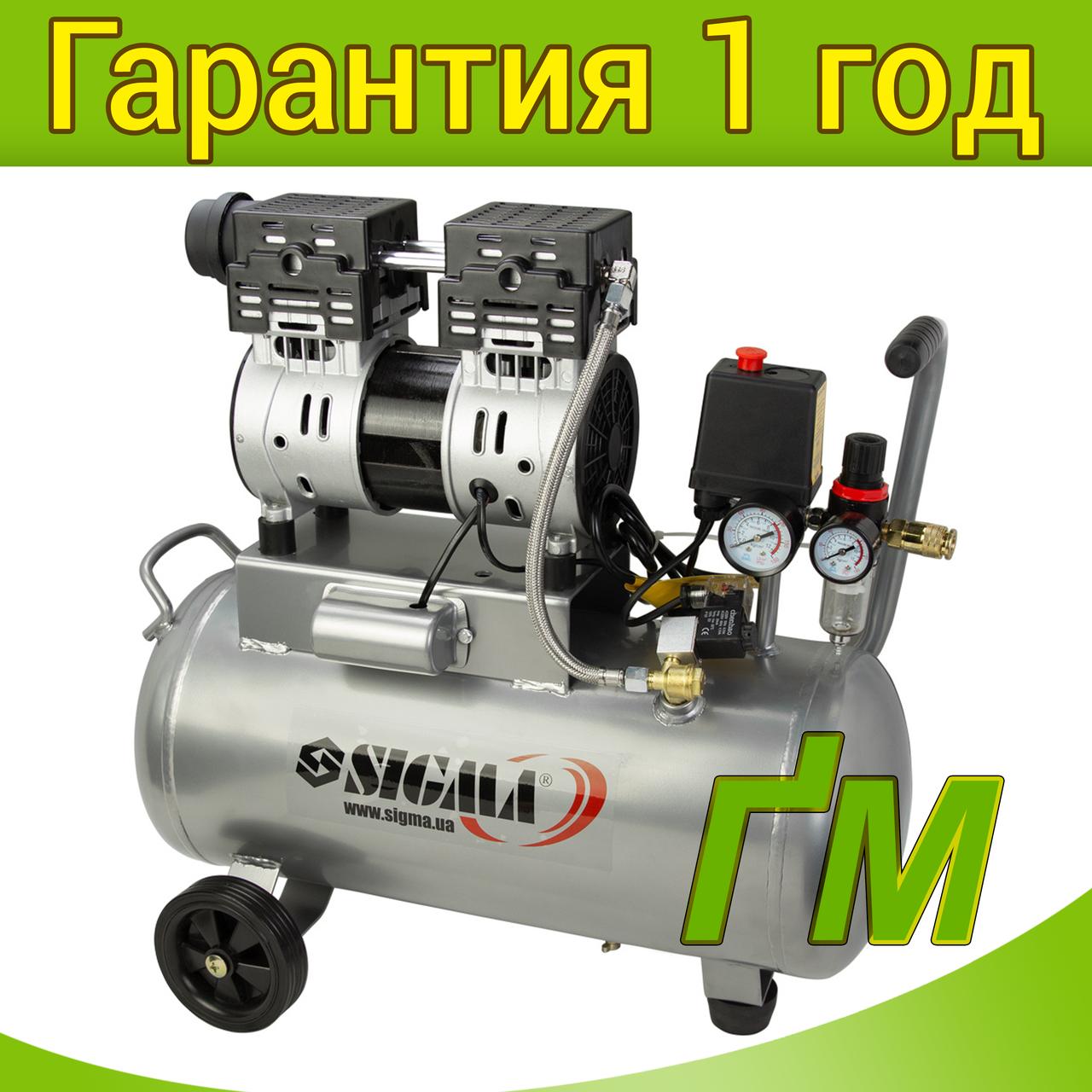 Компрессор двухцилиндровый безмасляный 1.1 кВт, 154 л/мин, 8 бар, 30 л SIGMA (2 крана)