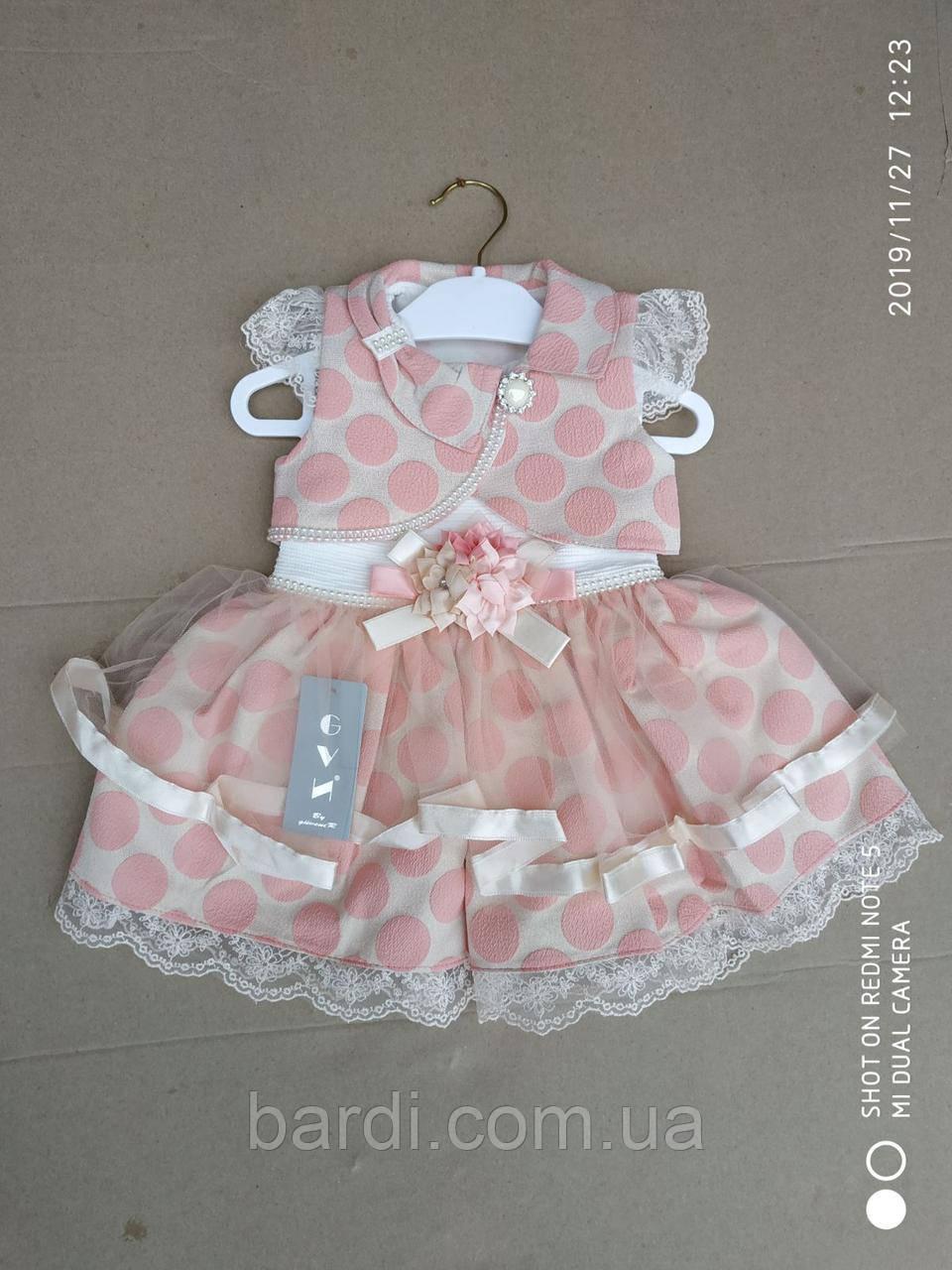 Платье для девочки 1-4