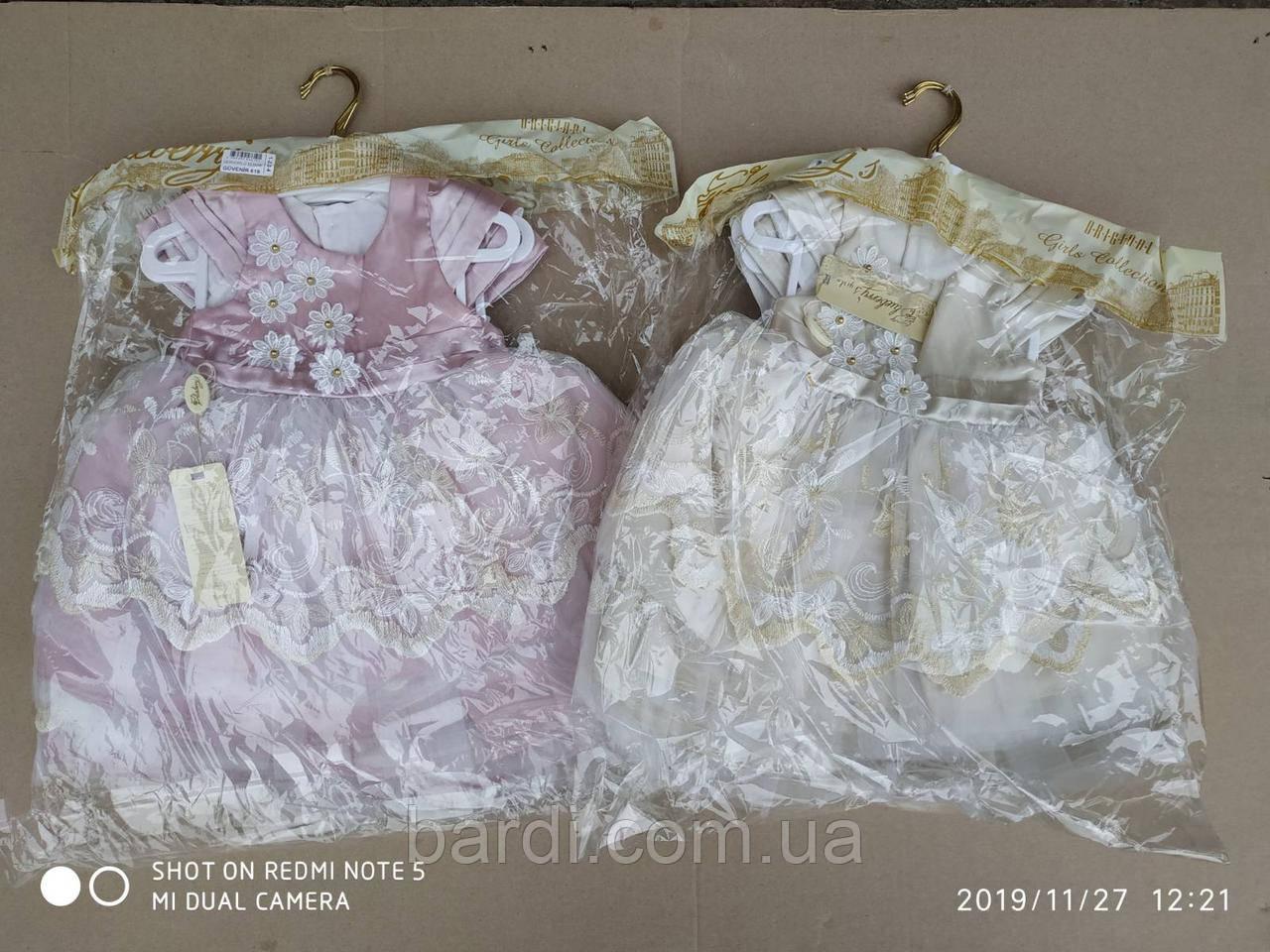 Платье для девочек 1-4