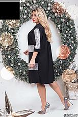 Платье женское нарядное вечернее размеры: 58-60, фото 2