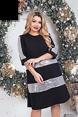 Платье женское нарядное вечернее размеры: 58-60, фото 3