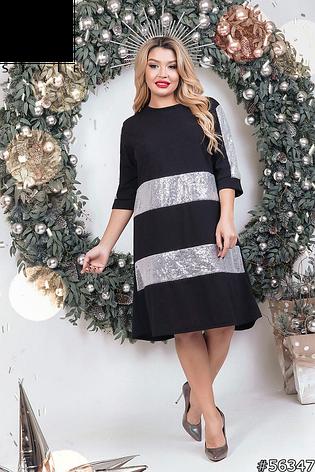 Сукня жіноча ошатне вечірній розміри: 50-60, фото 2