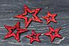 Набор звездочек  красных 5 шт