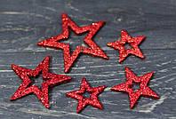 Набор звездочек  красных 5 шт, фото 1