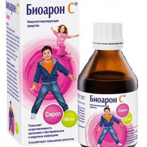 Биоарон С сироп - повышает сопротивлению инфекциям, 100мл
