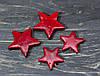 Набор звездочек красных глянцевых 4 шт