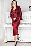 Нарядный Женский костюм для праздника 42-60р, фото 3