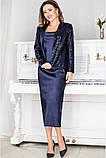 Нарядный Женский костюм для праздника 42-60р, фото 9