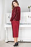 Нарядный Женский костюм для праздника 42-60р, фото 10