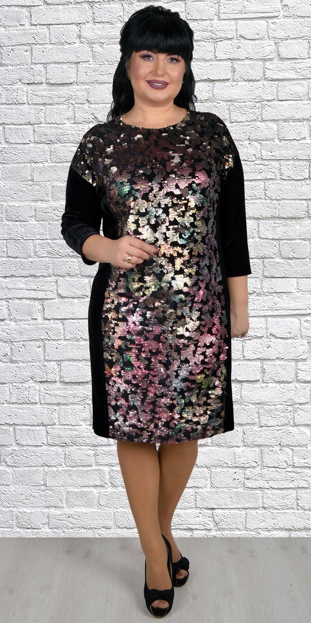 Бархатное стильное платье с паетками.