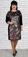 Бархатное стильное платье с паетками., фото 1