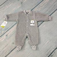 Комбинезон детский для новорожденного мальчика теплый (трехнитка начес), р. 56