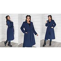 Пальто кашемировое большие размеры на подкладке 150 р 48-58