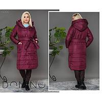 Пальто женское зимнее большие размеры Рубин 272 бат