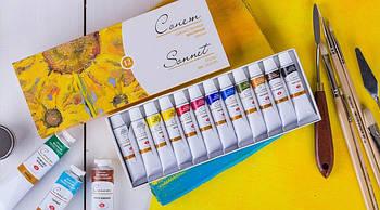 Краски художественные масляные