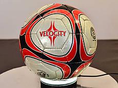Мяч футбольный Velocity (4+1 слой)