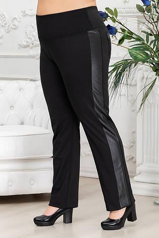 Женские брюки большие размеры: 56-70, фото 2