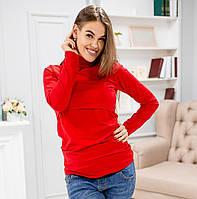 785 Водолазка красная для беременных и кормящих мам вискоза с ангорой