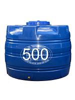 Емкость пластиковая двухслойная вертикальная ч объемом 500 литров.