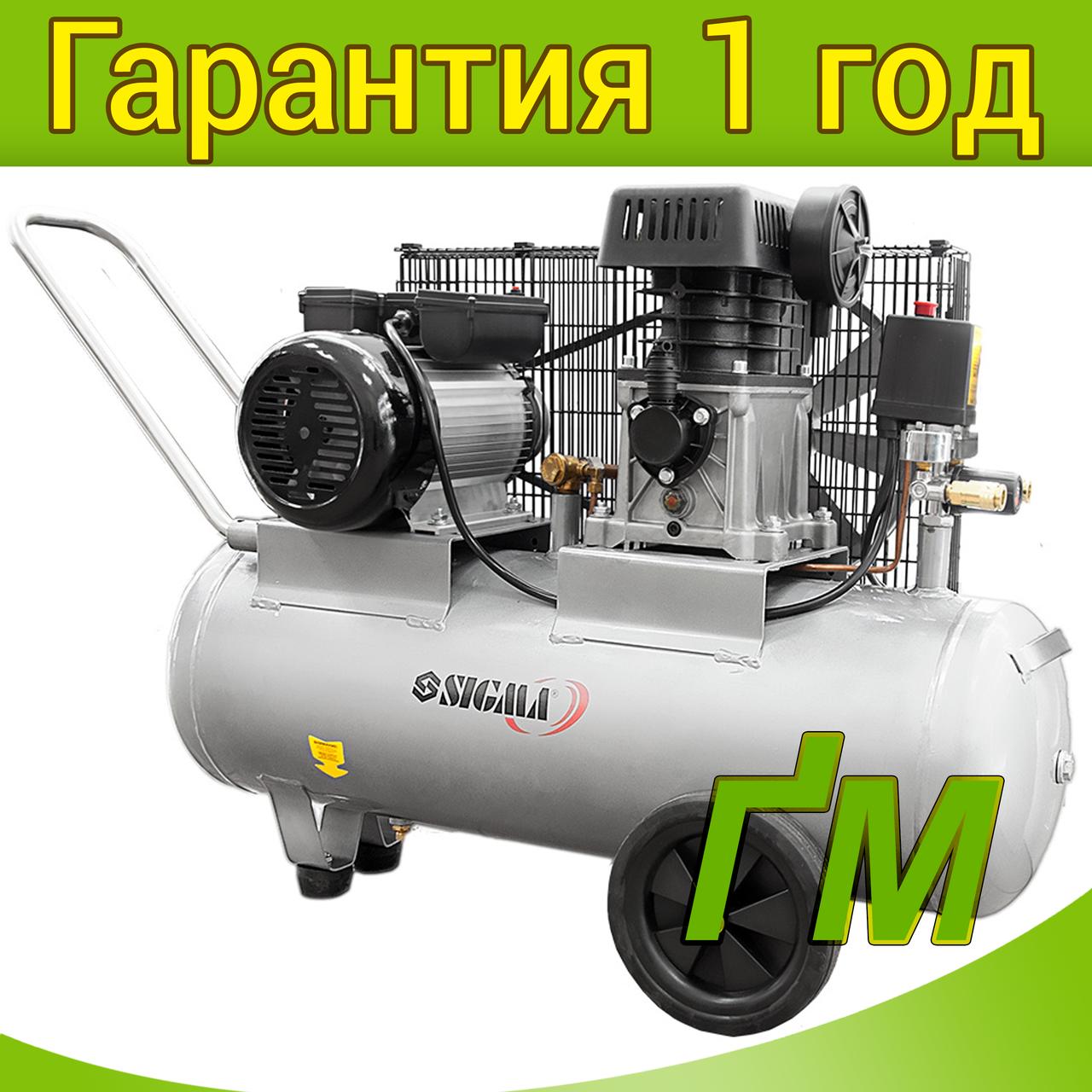 Компрессор двухцилиндровый ременной 2.5 кВт, 335 л/мин, 10 бар, 50 л SIGMA (2 крана)