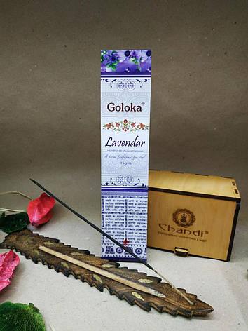 Благовоние пыльцовое Лаванда Голока, Goloka Lavendar, фото 2