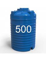 Емкость пластиковая двухслойная вертикальная 500 литров.