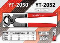 """Клещи строительные 8"""", L= 200мм, YATO YT-2052"""