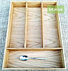 Деревянный лоток для столовых приборов Lot 204 500х400. (индивидуальные размеры), фото 2