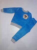 """Детский костюм для мальчика """"Обезьяна"""" 2-6 лет, голубого цвета"""