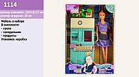 Мебель для куклы Gloria 1114 холодильник, аксес, в кор.22*6,5*32см