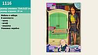 Мебель для куклы Gloria 1116  шкаф, аксес, в кор.22*6,5*32см
