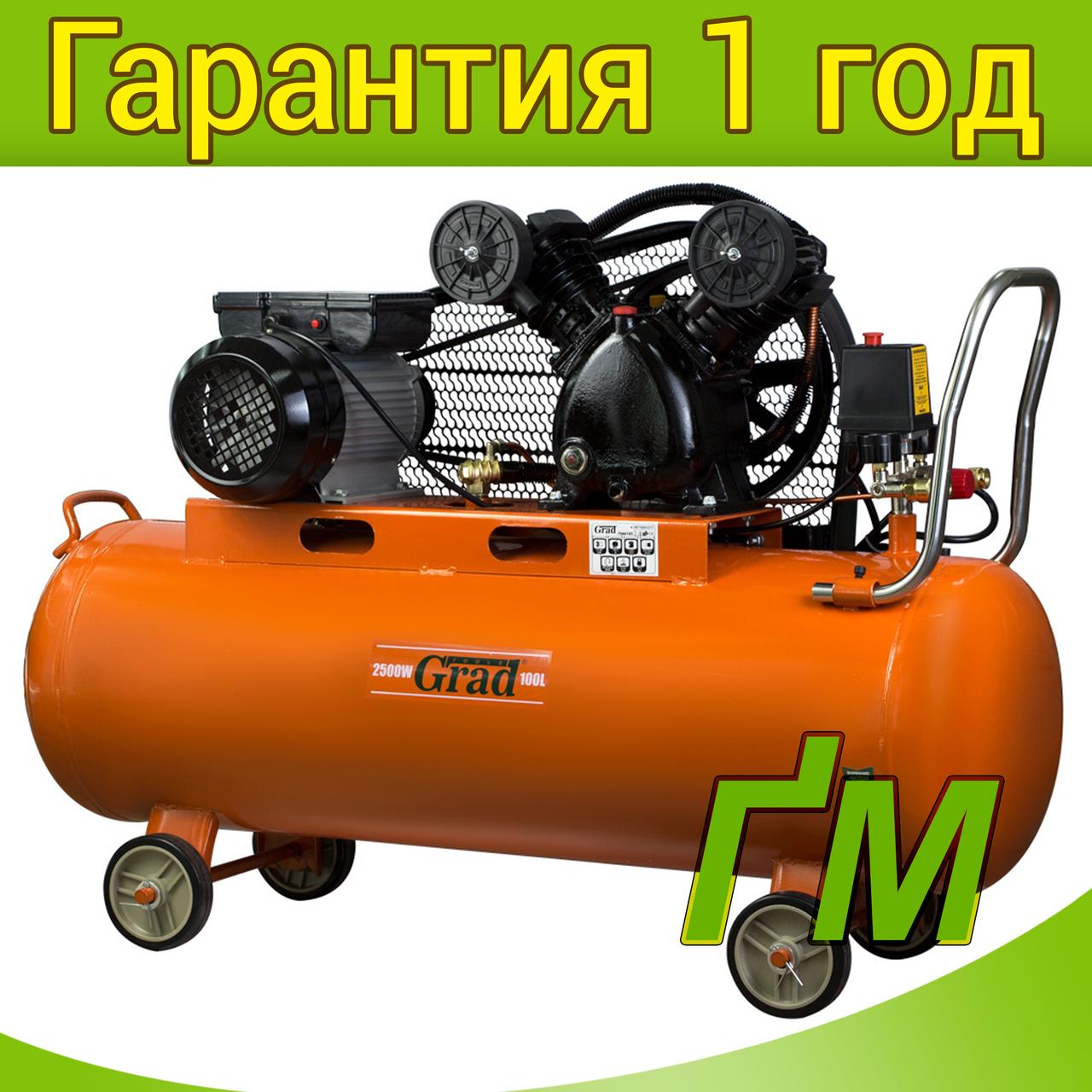 Компрессор ременной V 2.5 кВт, 378 л/мин, 8 бар, 100 л GRAD (2 крана)