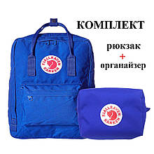 Молодежный рюкзак сумка Fjallraven Kanken Classic канкен классик Синий (электрик) + подарок Vsem
