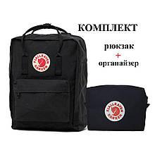 Стильный рюкзак сумка Fjallraven Kanken Classic канкен классик с отделением для ноутбука Черный + подарок