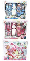 Детский игровой набор доктора Стоматолог RX-608A/808A  2 вида, пупс,кушетка,мед.оборудование,инструменты,в кор. 3