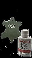 Краска для кожи «bsk-color» 25 мл, цвет хакки №058