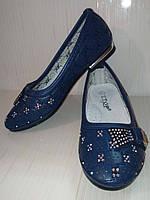Туфли-балетки синие Y.TOP р. 28, 35
