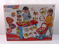 Набор Магазин игрушечный 668-22  свет, звук, касса,тележка,продукты, в коробке 57*45*17см