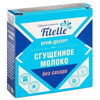 "Крем-десерт Fitelle ""Сгущенное молоко"", без сахара, 100 г"