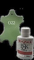 """Краска для гладкой кожи  """"bsk-color"""" 25ml пастельно-зеленый №022, фото 1"""