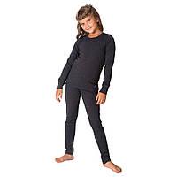 Детский комплект термобелья для девочки (Цвет: АНТРАЦИТ) (размеры 122, 128, 134, 146) ТМ ГАББИ