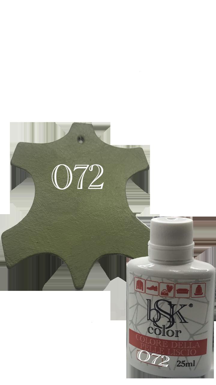 Краска для гладкой кожи оливковая 25ml №072