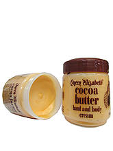 Африкански Крем - баттер с высоким содержанием масла Какао  Queen Elizabet Cocoa Butter Cream 125 грамм