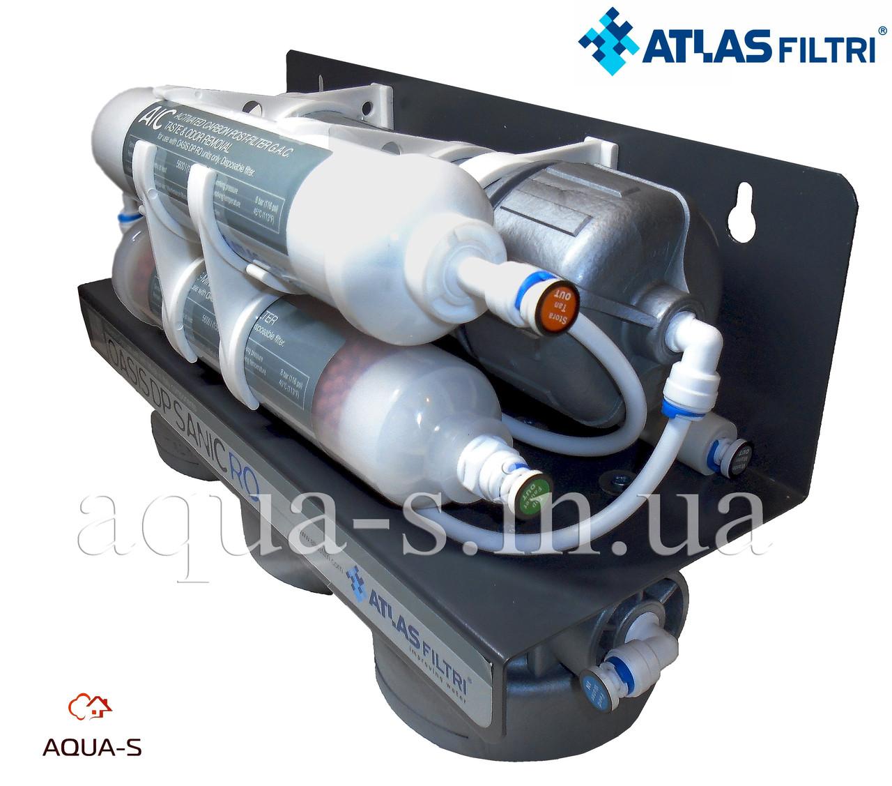 Система обратного осмоса Atlas Filtri OASIS DP SANIC STANDARD антибактериальная (SE6075310)