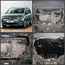 Захист двигуна Volkswagen TOURAN 2003-2015 окрім WEBASTO (двигун+КПП)