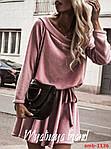 Стильна сукня з довгим рукавом, фото 3