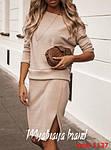 Стильний жіночий костюм зі спідницею, фото 3