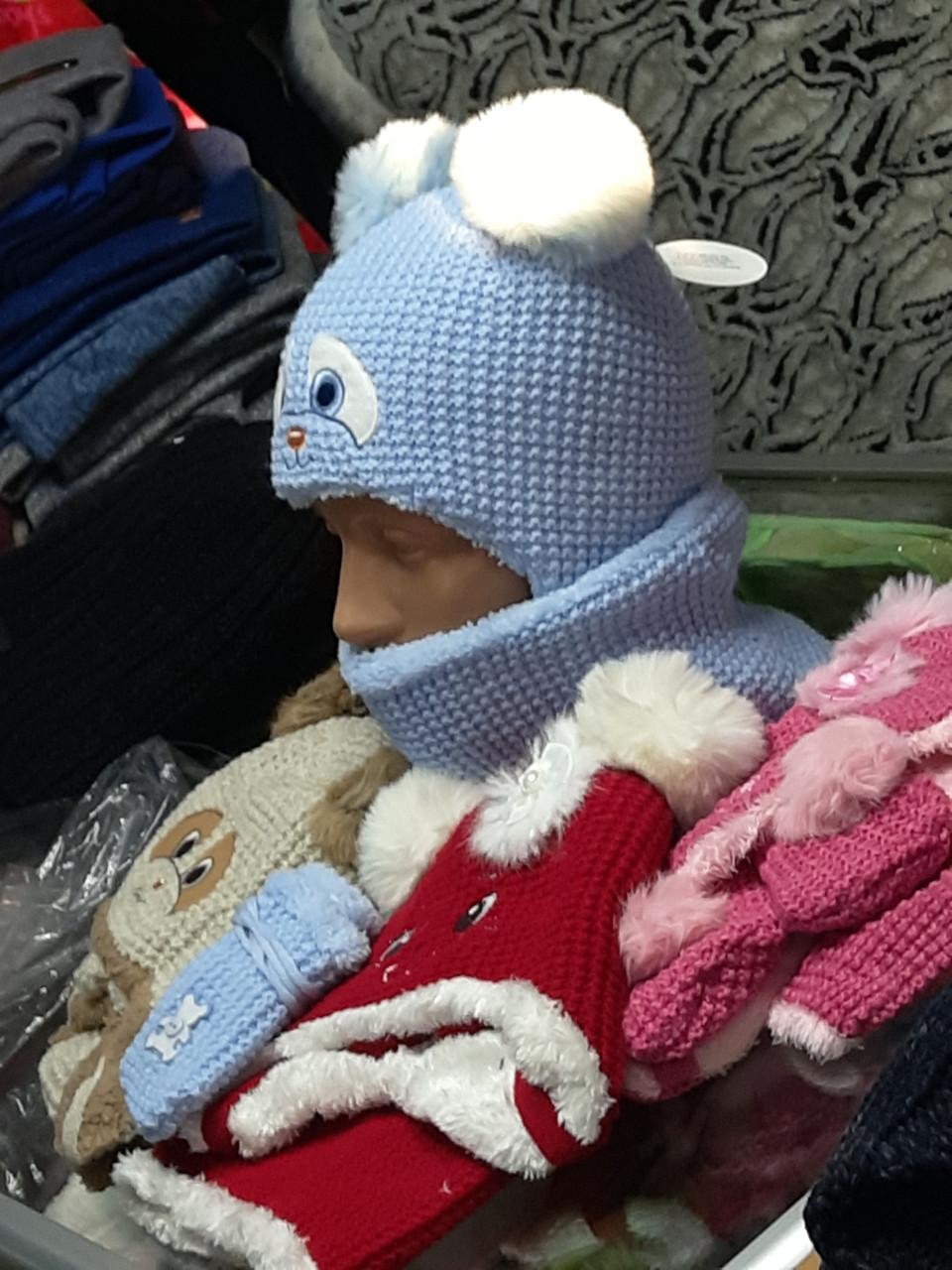 Зимняя вязаная шапка со снудом и варежки на меху р.48 - 50